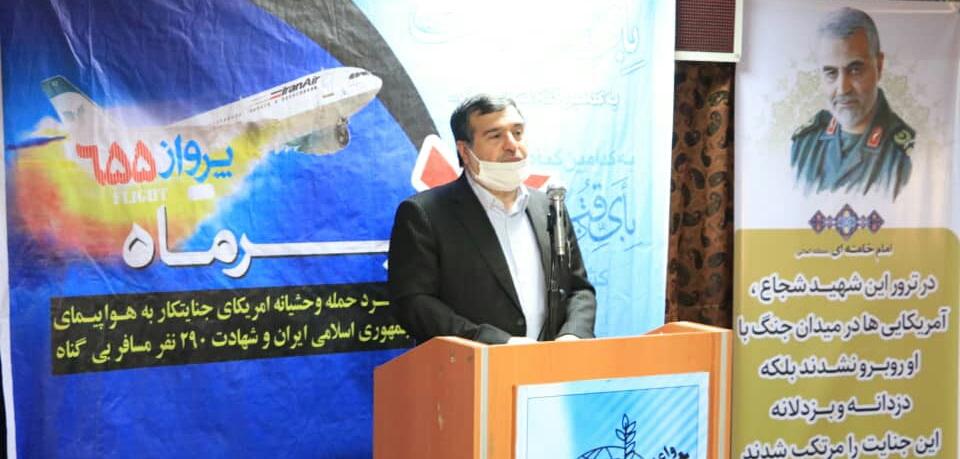 حمله موشکی ناو آمریکایی به هواپیمای مسافربری جمهوری اسلامی ایران از جنایتهای فراموش نشدنی آمریکای جنایتکار است