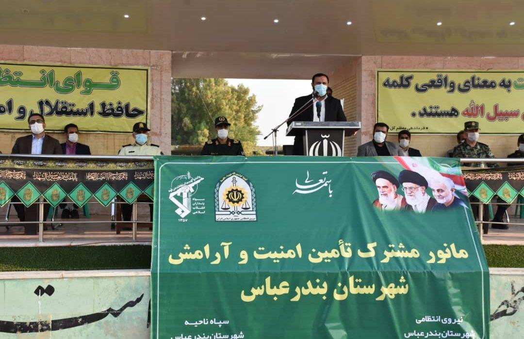 مانور مشترک تامین امنیت و آرامش شهرستان بندر عباس(به روایت تصویر)