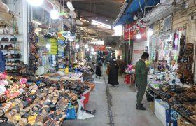 بازار قدیم بندرعباس( بازار روز)