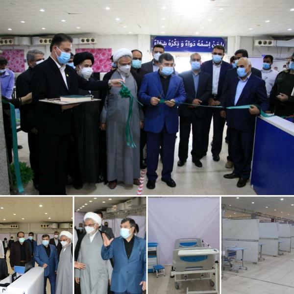 بیمارستان ویژه بیماران کرونایی در محل نمایشگاه بندرعباس راه اندازی شد