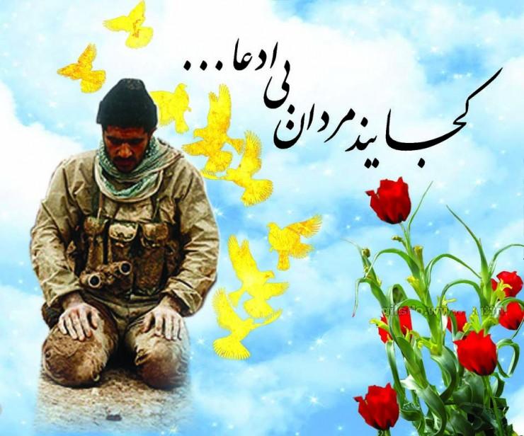 """""""کربلای جبهه ها"""" تصویرگر روزهای حماسه و ایثار"""