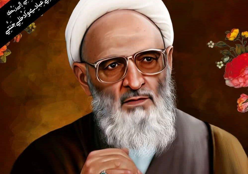 پیام تسلیت رئیس کل دادگستری استان هرمزگان در پی درگذشت علامه حسن زاده آملی