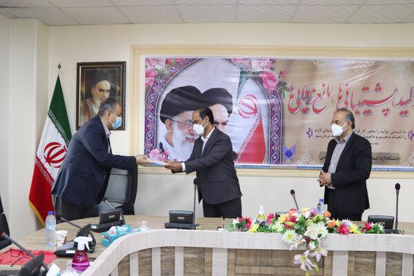 تصویب ۵ خوشه اصلی نظام موضوعات فناوری در دانشگاه آزاد اسلامی بندرعباس